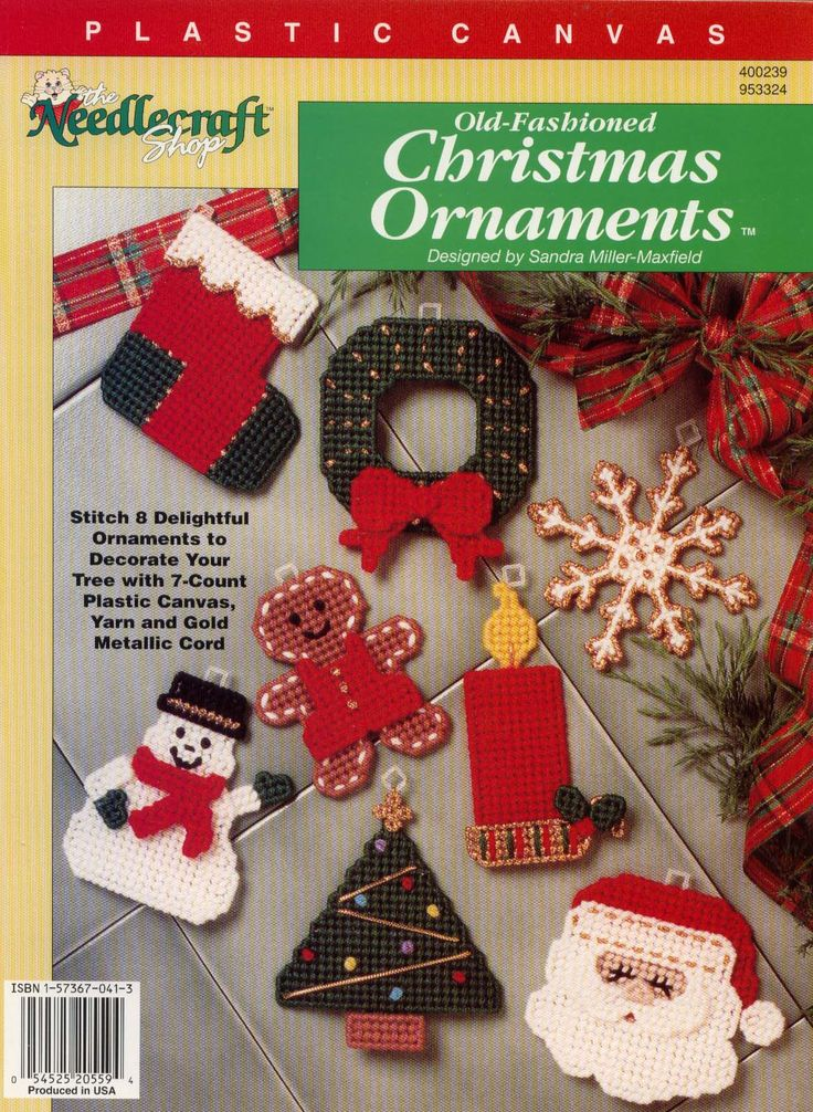 Old Fashioned 95 Christmas Ornaments Pg 1 4
