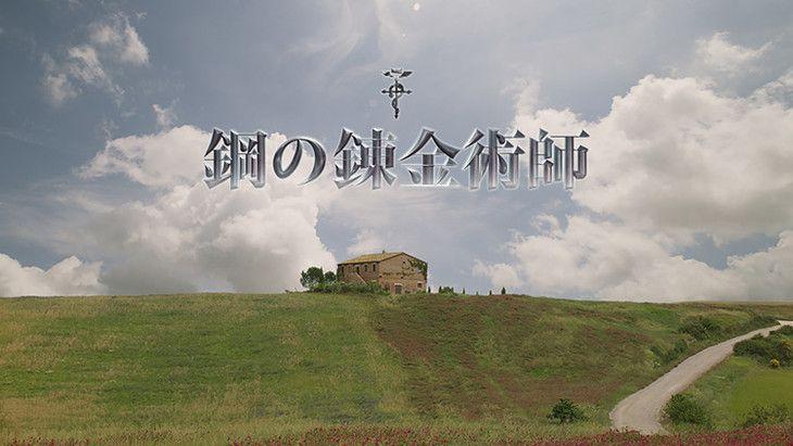 Warner Brothers Streams Live-Action Fullmetal Alchemist Film Teaser by Mike Ferreira