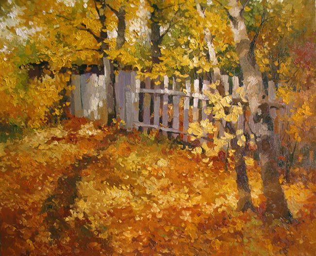 Савченко Алексей. Осень золотая.