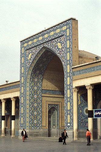 Shrine of Hazrat-e' Masumeh, Qum