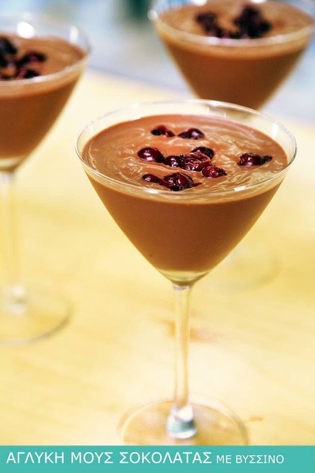 Επειδή μας αρέσει να είμαστε  fit... άγλυκη μους σοκολάτας με βύσσινο https://www.facebook.com/photo.php?fbid=185108111699652&set=a.161539577389839.1073741828.161466250730505&type=1&theater #yammi #chocolate #sweet