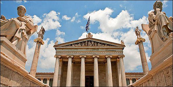 Κτίρια-σύμβολα της Αθήνας Αθηναϊκή Τριλογία, οδός Πανεπιστημίου