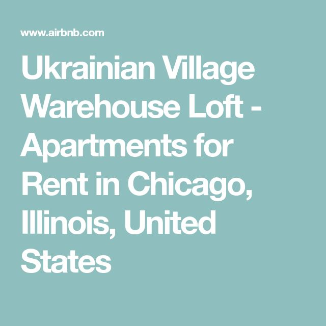 Ukrainian Village Warehouse Loft - Apartments for Rent in Chicago, Illinois, United States