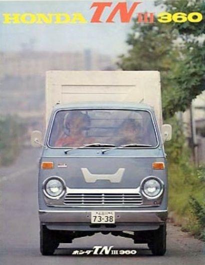 Honda 360 TN III Japan Brochure 1970