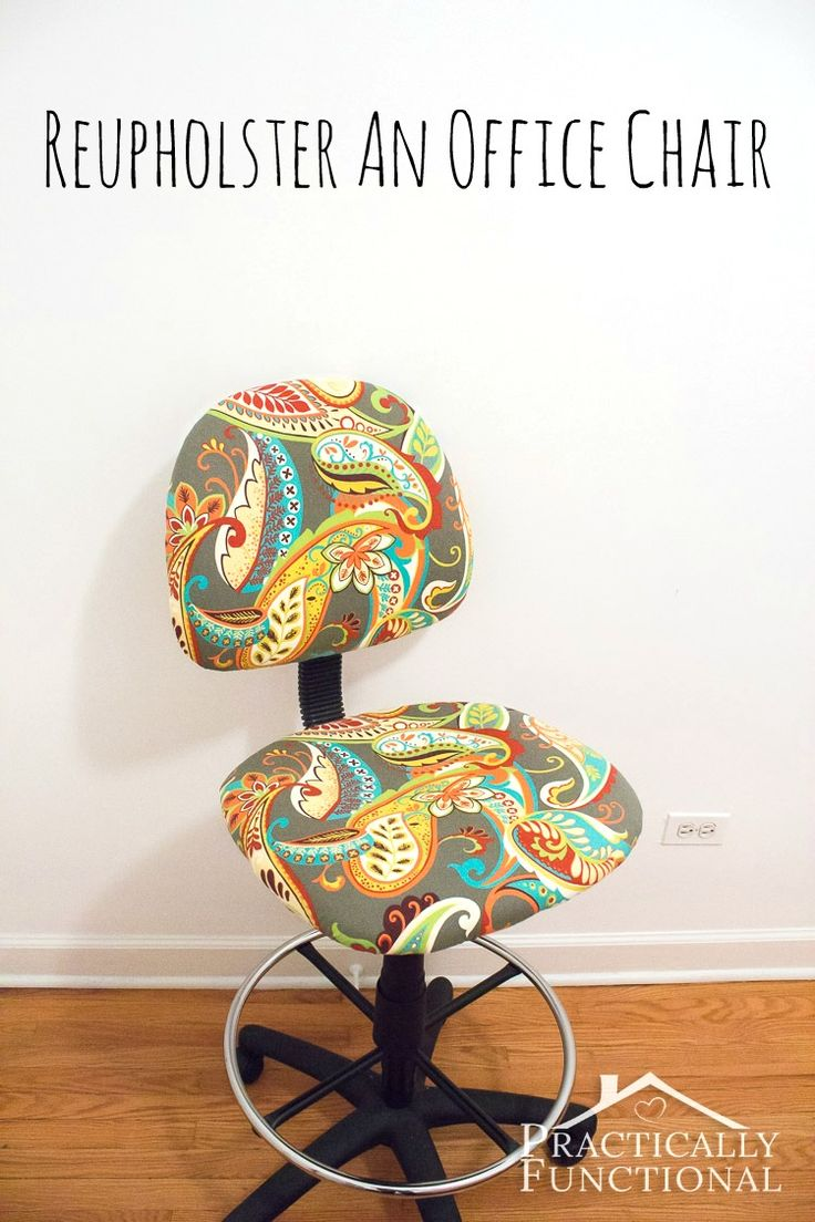 Learn how to reupholster an office chair; fix a worn out chair, or just add some fun color to a boring black chair!