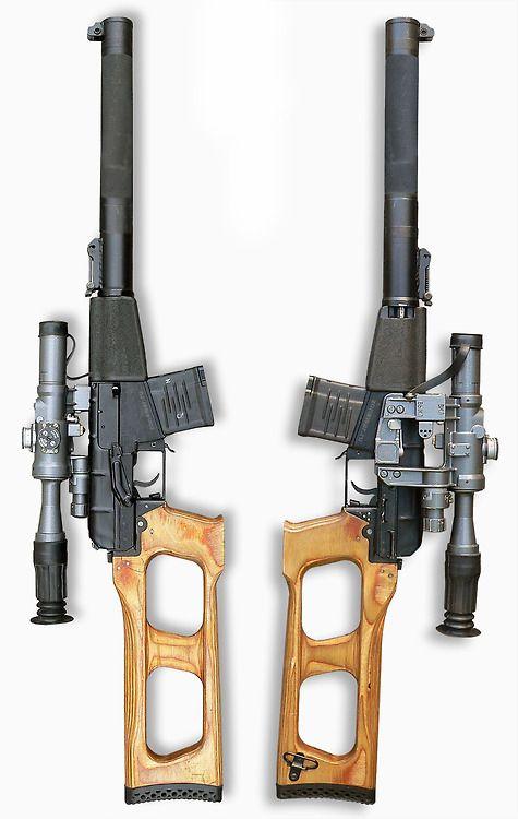 VSS Special Sniper Edition Rifles