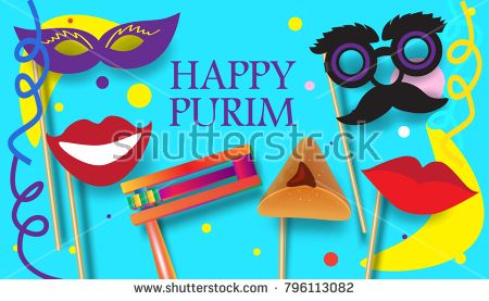 Purim celebration concept greeting poster, Jewish Holiday festive abstract design banners set, traditional symbols, noisemaker grogger, ratchet, hamantachhen cookies, masque, star david, paper cut art