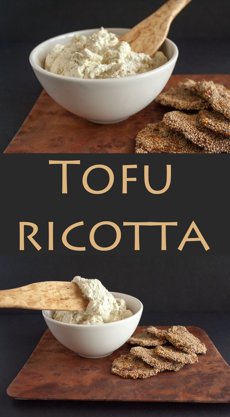 Tofu Ricotta (vegan, gluten free) - This easy recipe is perfect for lasagna or served as a dip. No one will notice it is tofu!