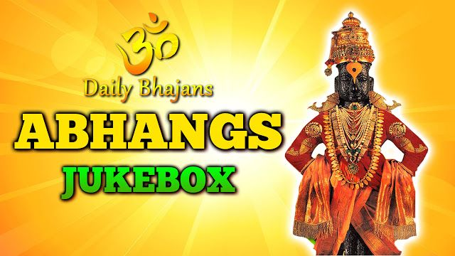 Hear the #devotionalsongs of #Abhangs here http://goo.gl/UlYjts