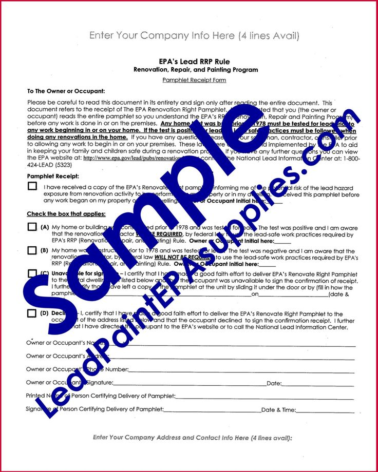 Pamphlet Receipt Form, Renovate Right Pamphlet, English, Download - receipt form