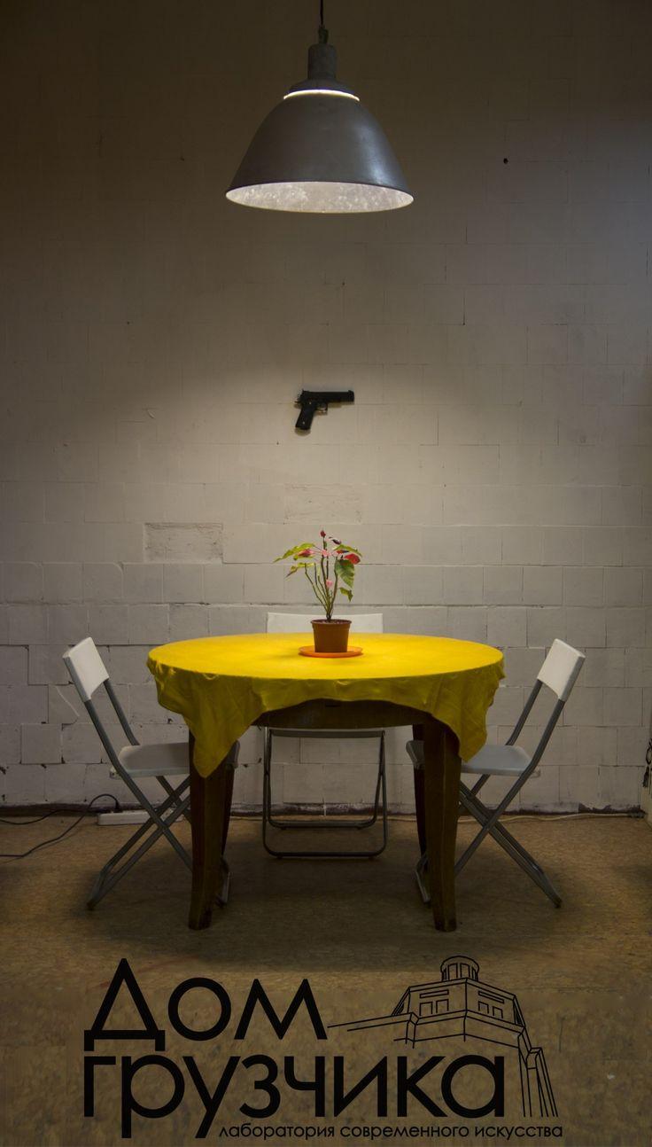 Contemporary art Lab Dom Gruzchika (Porter House)