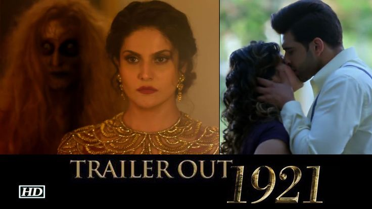 1921 TRAILER OUT | Horror Film | Zarine khan & Karan Kundra Chemistry , http://bostondesiconnection.com/video/1921_trailer_out__horror_film__zarine_khan__karan_kundra_chemistry/,  #1920:Evilreturns #1921trailer #1921.horrorfilms #aksar2 #AnilKapoor #KaranKundra #mubarankanmovie #vikrambhatthorrorfilms #vikrambhattseries #zarienkaranhotkiss #zarienkhanHOTpics