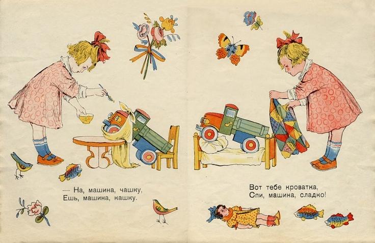 Illustrations V. Konashevich