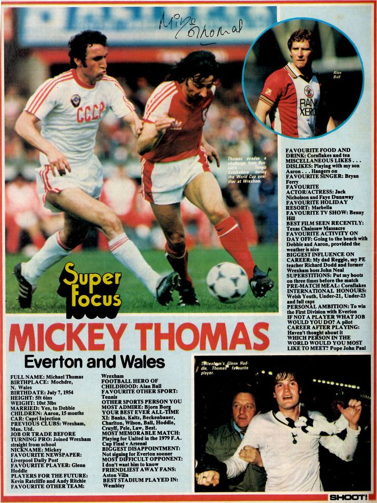 Super Focus on Mickey Thomas of Everton & Wales with Shoot! magazine in 1981.