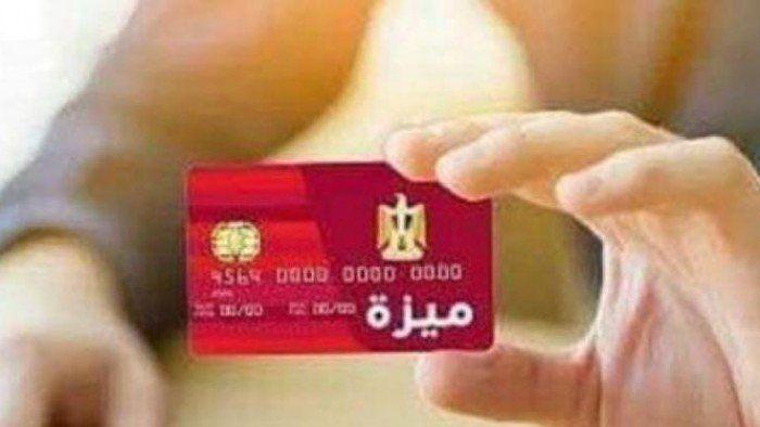 البنك الاهلى كارت ميزة المدفوع مقدم ا مميزاته وخصائصه Digital Convenience Store Products