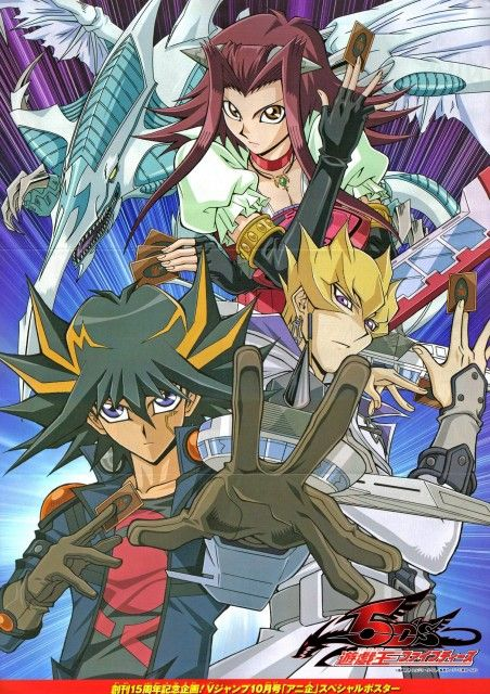 17 Best images about Yu-Gi-Oh 5Ds on Pinterest | Graphic