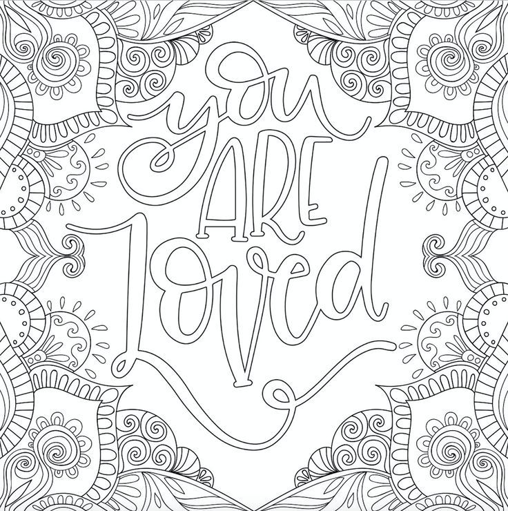 3 Motivational Printable Coloring Pages Zentangle Coloring Etsy Abstract Coloring Pages Love Coloring Pages Coloring Pages