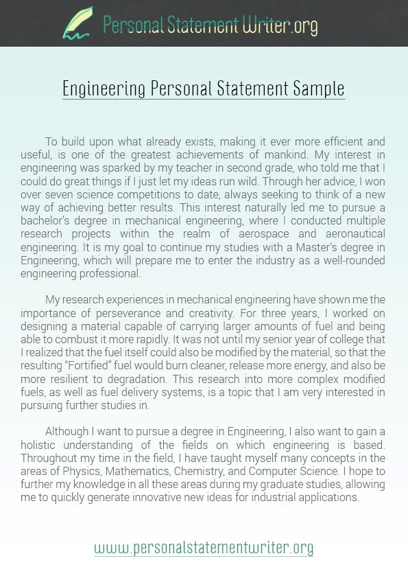It Is Very Antagonism Subject When You Apply For An Engineering