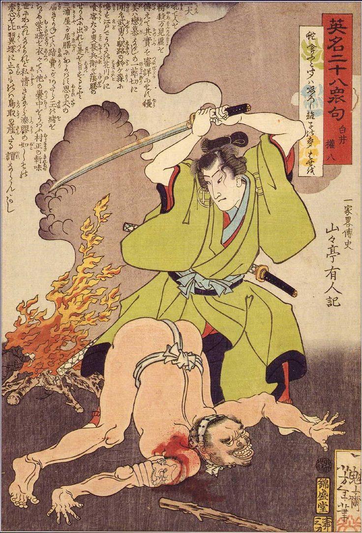 """METAL ON METAL: Tsukioka Yoshitoshi - """"Bloody Prints"""""""