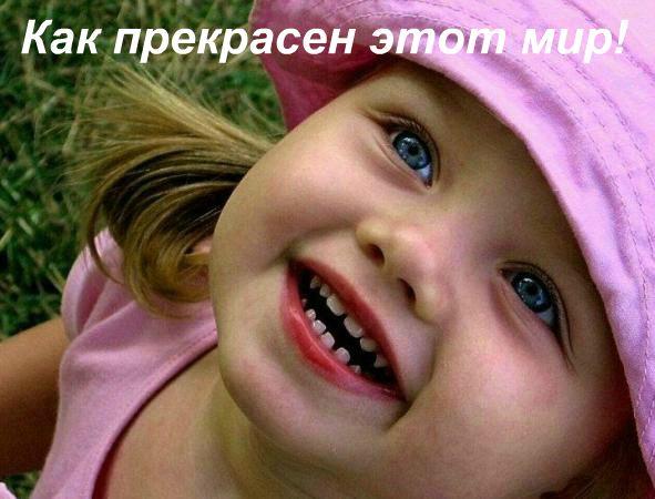 #СветланаШвецова #МояЖизнь Доброе утро!!! Пусть мир удивляет вас и радует!!!  Светлана Швецова, ваш проводник в мир красоты и здоровья