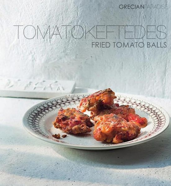 The tomatokeftedes (friedtomatoballs) recipe originates from Santorini and is a perfect companion to ouzo and beer under the starry sky. It's likevegetarianmeatballs where meat is substituted for tomatoes. The sweetness of the tomatoes, thefragrancesof the herbs and the delicate flavor of the olive oil make this dish a healthy and tasty delicacy for your summer dinners and finger food parties. Hope you try it out and let me know, in the comment section below, your thoughts.