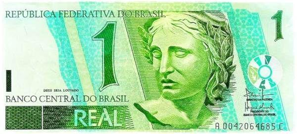 Moneda El Real, cambio divisas