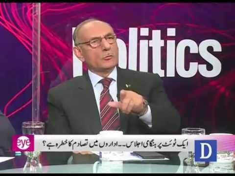News Eye 1 May 2017 | Dawn News - https://www.pakistantalkshow.com/news-eye-1-may-2017-dawn-news/ - http://img.youtube.com/vi/H_SPMtLJxVg/0.jpg