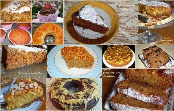 11+2 νηστίσιμα κέικ και πίτες! - Κρήτη: Γαστρονομικός Περίπλους