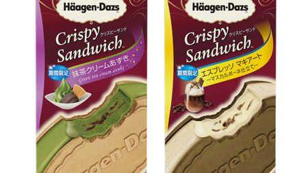 ハーゲンダッツに和スイーツみたいなクリスピーサンド 抹茶クリームあずき--濃厚抹茶アイスにこしあん入り