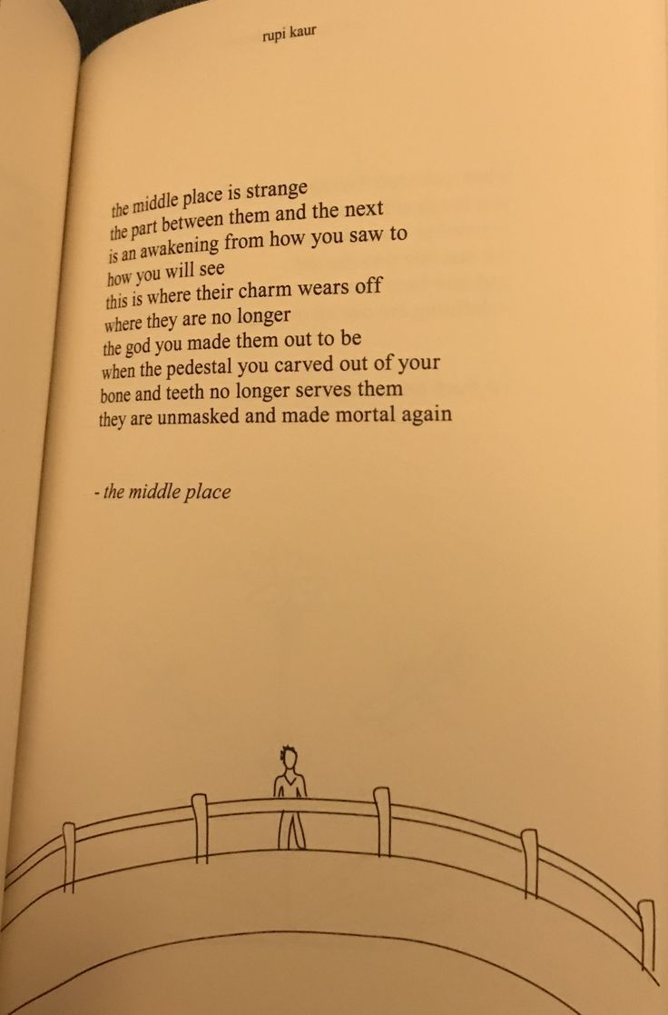 Rupi Kaur The Sun And Her Flowers The Middle Place Timeless