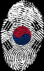 Image result for 대한민국 이미지