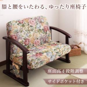 座椅子 リクライニング  コンパクト  肘掛け  腰痛 カバー  回転  コンパクト  肘掛け  おじいちゃん!おばあちゃんへ敬老の日、お誕生日、法事にポイント【楽天市場】