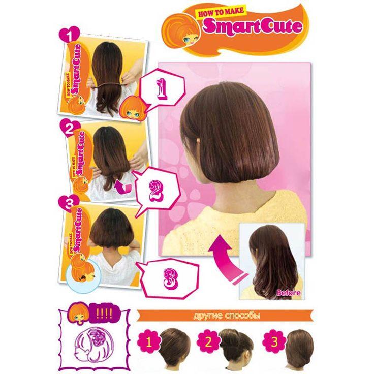 НаПятёрку.рф - Имитация стильной стрижки для длинных волос