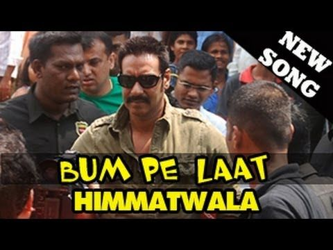 Ajay Devgn kicks Tamannahs BUM- After reviving two hit songs Naino Mein Sapna and Taki O Taki for his upcoming film Himmatwala, director Sajid Khan has now released a hilarious number from the film.  For more Bollywood news and gossip http://www.youtube.com/show/bollywoodnewsgossip  Subscribe at  http://www.youtube.com/subscription_center?a...