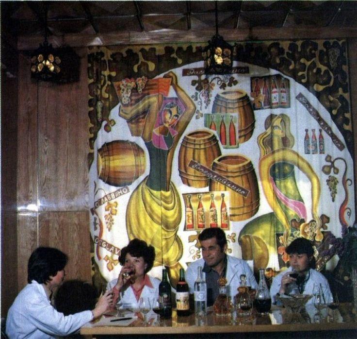 Дегустация вин в Новороссийске, 1980-е