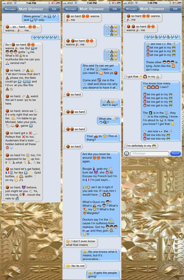 "Aziz Ansari & Matthew Shawver ""Emojis in Paris"""