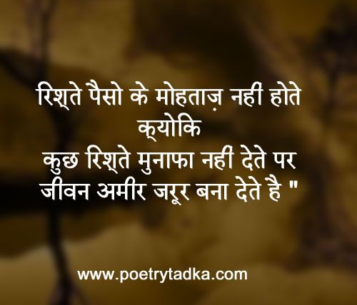 1000+ Images About Poetrytadka On Pinterest