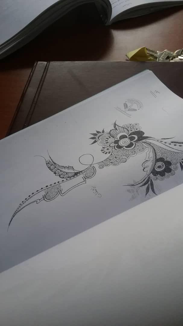 Swar Naqsh Yemeni Henna