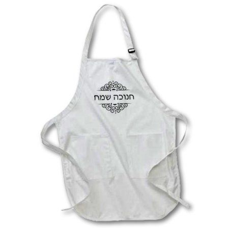 3dRose Happy Hanukkah in Hebrew - Chanukkah Sameach - black and white text, Medium Length Apron, 22 by 24-inch, With Pouch Pockets