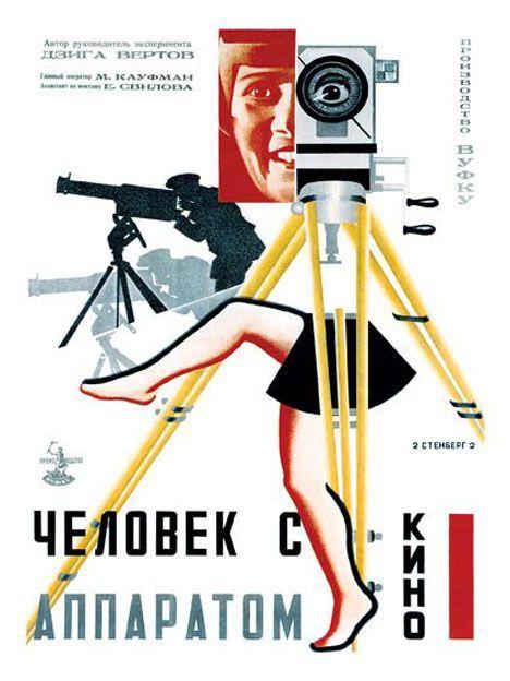 Плакаты фильмов, выпущенных Всеукраинским фотокиноуправлением (ВУФКУ) в 1920-30 гг. | КОММЕНТАРИИ