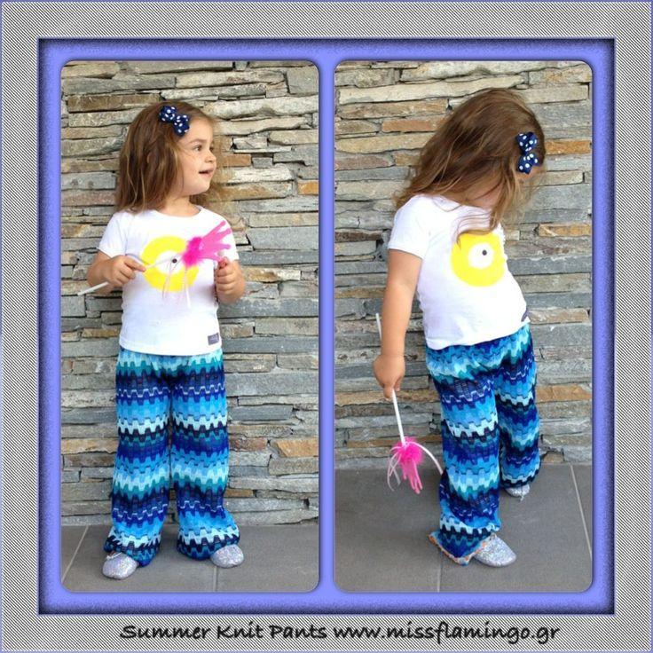 kids knit pants ONLY at www.missflamingo.gr