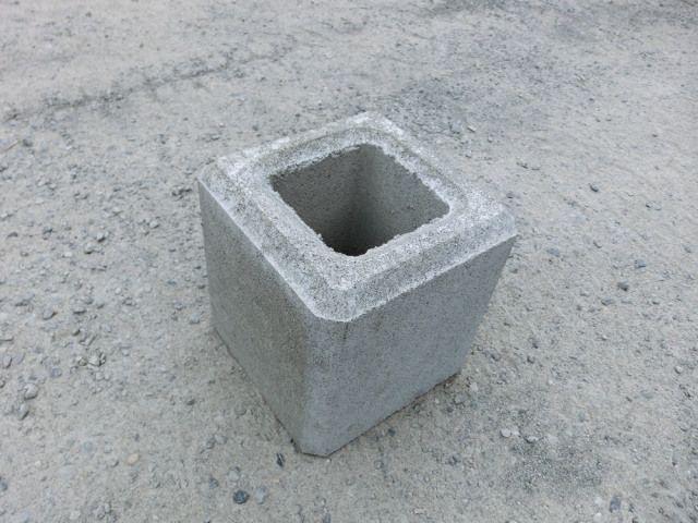 フェンス基礎ブロック 200角×H200