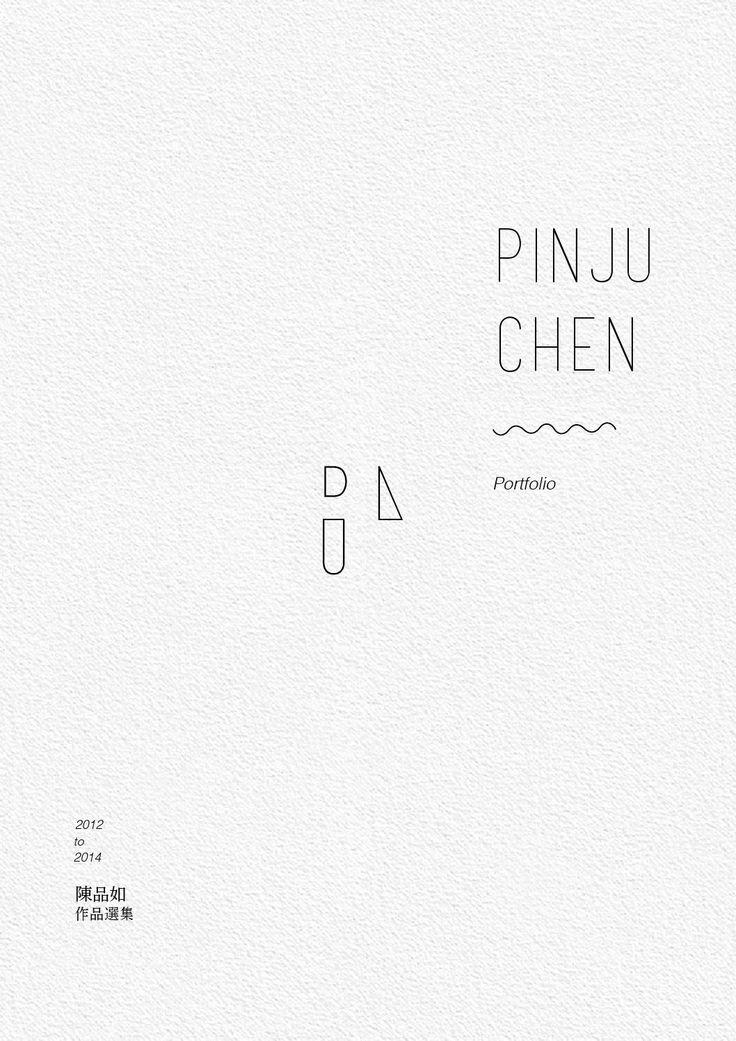 PinJu Chen 2013 / 2014 Portfolio