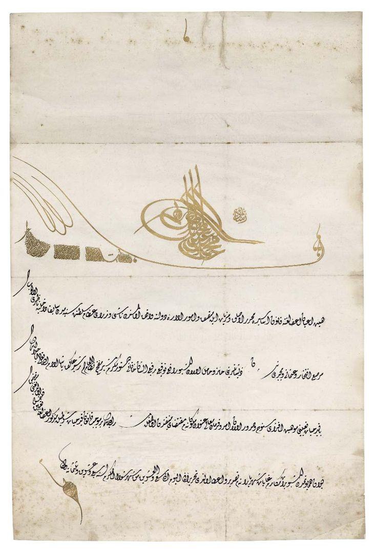 Sultan V. Mehmed Reflad Berat›
