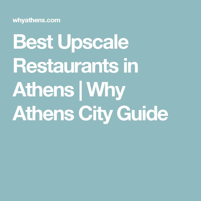 Best Upscale Restaurants in Athens | Why Athens City Guide