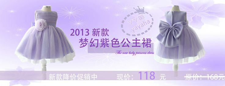 Цветочная девушка платье принцесса платье детей девушки костюмы юбка торт платье принцессы девушки одеваются юбки - Taobao