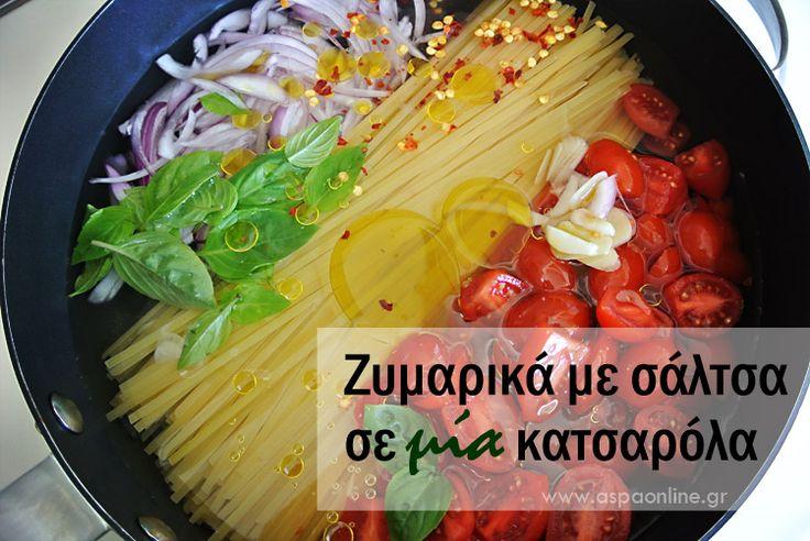 Ζυμαρικά με σάλτσα σε μία κατσαρόλα (σε 10 λεπτά) - Aspa Online