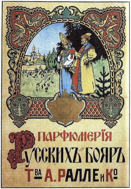 Fragrances Russian boyars partnership Palle & Co. - Ivan Bilibin