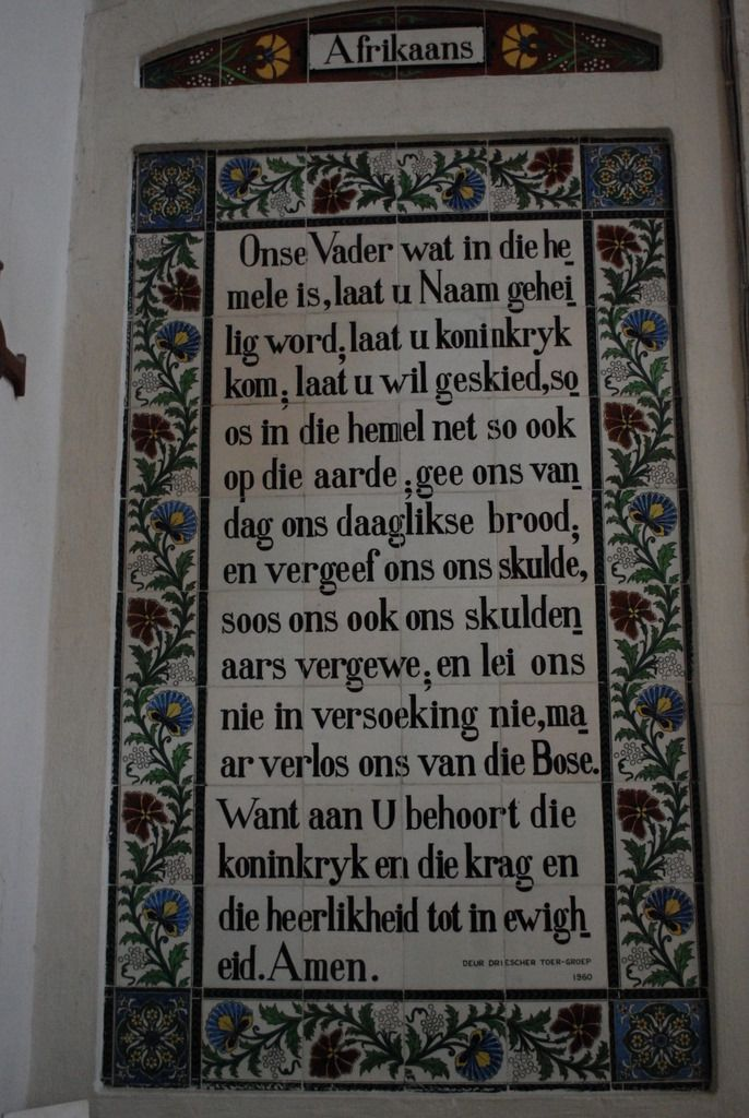 Worship & Praise: The Lord's Prayer In ( Afrikaans )
