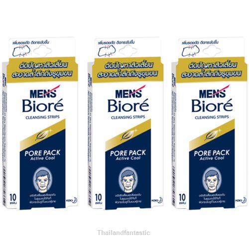 3x10pc Beauty BIORE Pore Pack Mens Cleansing Strips Nose PIMPLE JAPAN MEN MASKS  Price:US $16.99  http://www.ebay.com/itm/152123405453  #ebay #Thailandfantastic #Paypal #Health #Beauty #Skin #Care #Masks #Peels #SkinCare #BIORE #Pore #Pack #Mens #Cleansing #Strips #Nose #PIMPLE #JAPAN